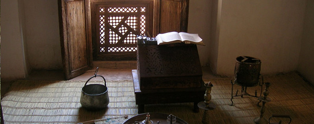 marrakesh madraza